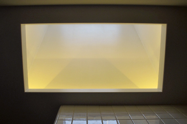 From Below The Light Is A Soft Glow There Additional Separately Controlled Can Lighting