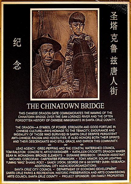 chinatown_bridge