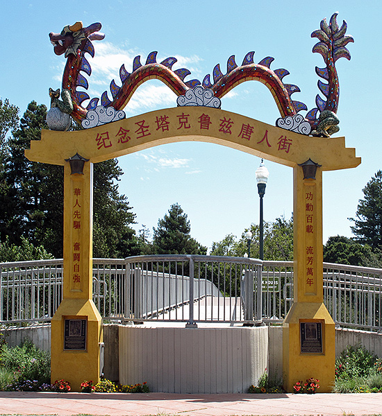 dragon-gate-front