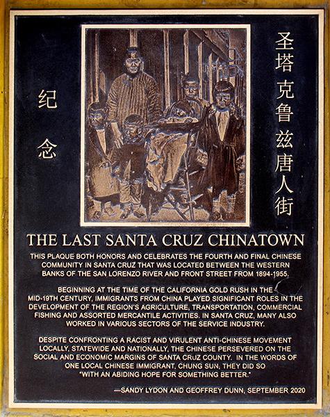 last_chinatown