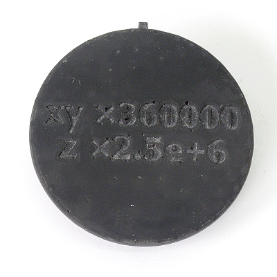 quantum6-360-back